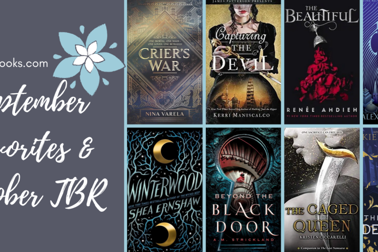 September Favorites + October TBR